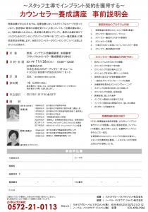 1126Dr.高橋 カウンセリング(E1宮澤)